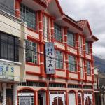 Front of Hostal La Cuadra