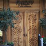Hazev side entrance