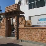 Photo of Takhat Vilas