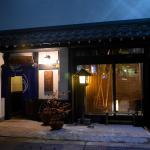 Rickshaw Inn, Gifu, Takayama