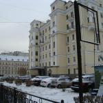 Foto de Chistye Prudy Hotel
