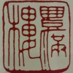Phongmun Restaurant Logo