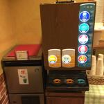 Free drink dispenser
