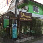 Baramee Guesthouse