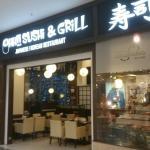 Photo of Ohh!Sushi!