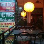 Veg Momo restaurant