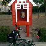 金門電話亭