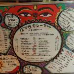 Togeno Curry Pokara