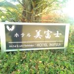Photo of Hotel Mifuji