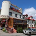Na Rogatce Hotel & Restaurant