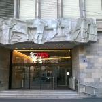 Банк UBS