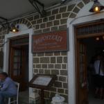 Façade of Akrogialia Taverna in Spetses