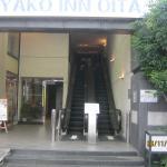 Foto de Green Rich Hotel Oita Miyakomachi