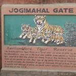 jogi mahal entrance gate