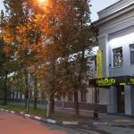 Гостиница Kristinn