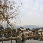黄山区宏村