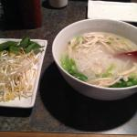 Chicken pho soup. Was so delusions.