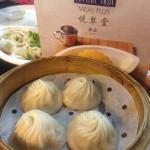 Steamed meat dumpling... Delicious!