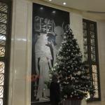 The lobby at Xmas