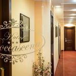 Hotel Boccascena Foto