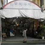 栄町市場入口