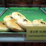 Good husband biscuit
