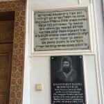Entrance. Founder of the synagogue