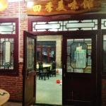 Linda's Restaurant main entrance