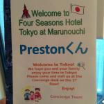 Customize Local Guide for Kids - Four Seasons Tokyo