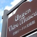 Museum Vidoro