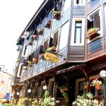 Photo of Artefes Hotel Istanbul