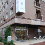 Photo of Toyoko Inn Sasebo Ekimae