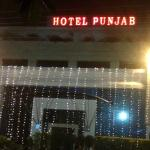 Hotel Punjab Saharanpur : Facade at night