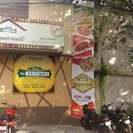 Sri Kamatchi Non Veg Hotel
