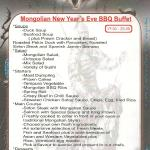 New Year's Eve 2014 menu. €18, all you can eat!!