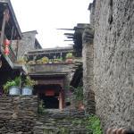 SongPan LiShi WenHua ZhanLanGuan