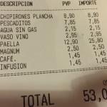Photo de El Posito Restaurant