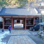 Sekisho-in