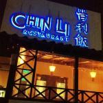 Chin Li, one of my favorites!!