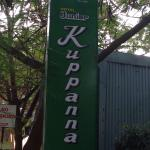 Outside Junior Kuppanna! This is the only billboard in English at the place. Even menu cards are