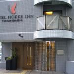 Hokke Inn Tokyo Nihonbashi
