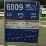 Airport shuttle bus #6009