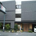 Photo of Annex Katsutaro