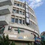 Photo of Kahramana Hotel