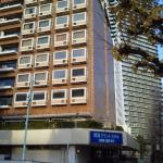 Foto de Harumi Grand Hotel