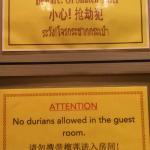 電梯內標語