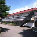 Terume Resort