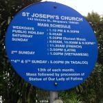 St Joseph's Church: Mass Schedule