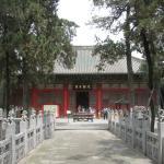 Храм Гуань Линь