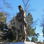 Statue of Confederate Soldier